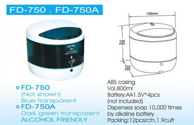 Automatic Soap Dispenser FD-750  FD-750A