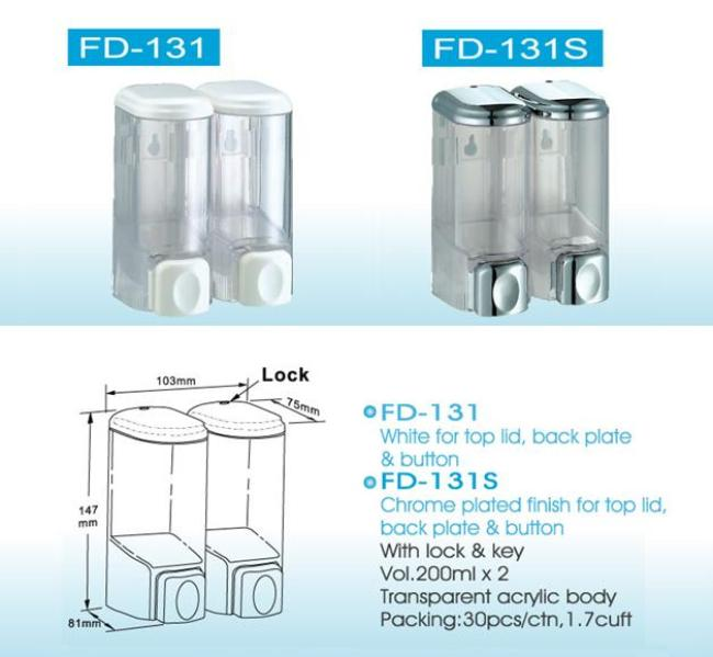 Soap Dispenser FD-131_FD131S