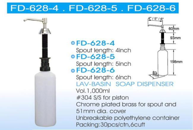 Soap Dispenser FD-628-4FD-628-5FD-628-6