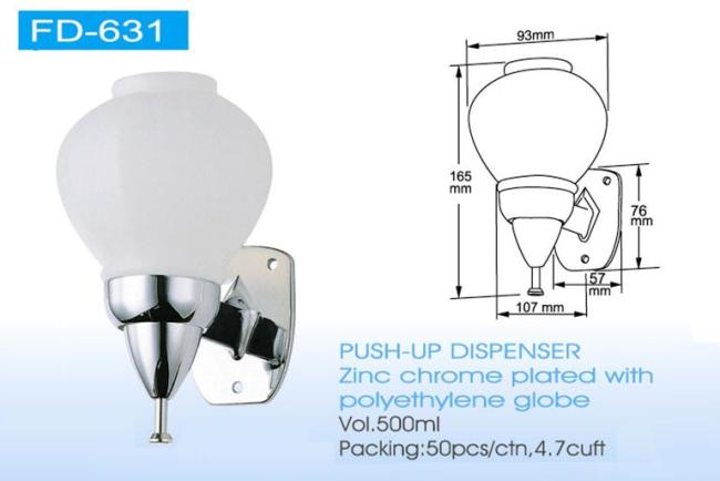 Soap Dispenser FD-631